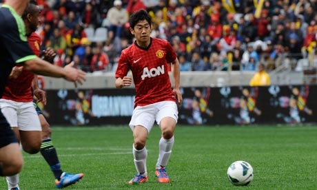Japanese midfielder for Manchester Unite