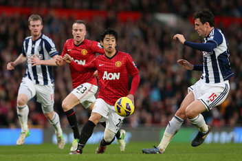 Kagawa Haunted By The Ghost Of Veron?